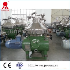 Centrifuge Solid Liquid Separation Disc Oil Separator High Rotating Speed