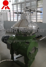 China Fish oil, animal oil Disc Oil Separator Centrifuge Used Fish, Animal Oil Separator supplier